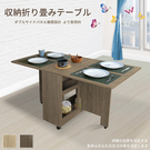 IHouse-團原 現代收納置物餐桌/摺...