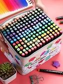 馬克筆全套套裝小學生雙頭油性touch彩色手繪繪畫筆動漫兒童美術生專用畫畫筆水彩筆 快速出貨 YYP