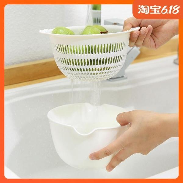尺寸超過45公分請下宅配日本進口廚房加厚雙層塑料籃子家用水果盤蔬菜瀝水篩洗菜淘米漏盆