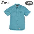 ADISI 男短袖休閒麻感超透氣外穿式襯衫AL1911040-1 (3XL-4XL) 大尺碼 / 城市綠洲 (UPF30+、抗紫外線、快乾)