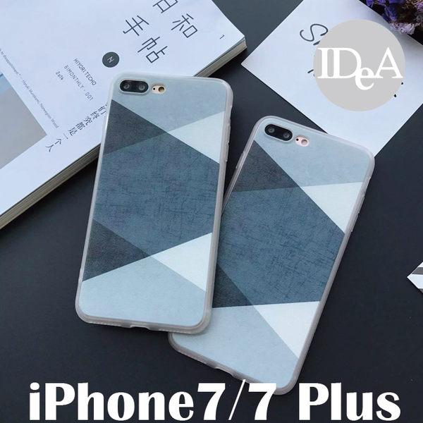 IDEA iPhone7/7 Plus 簡約灰白菱格紋蠶絲TPU包邊手機保護套 清水矽膠殼 硬背軟框套 三角菱形 商務會議