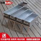 燒烤架 燒烤架家用燒烤爐木炭燒烤架子戶外燒烤3人-5人以上燒烤工具全套
