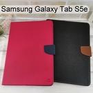 【My Style】撞色皮套 Samsung Galaxy Tab S5e 10.5吋 T720 T725 平板