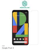 摩比小兔~NILLKIN Google Pixel 4 Amazing H+PRO 鋼化玻璃貼 9H 保護貼