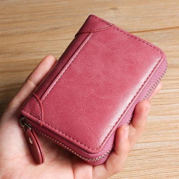 錢包 復古卡包女士多卡位防消磁卡片包大容量精致高檔小巧防盜刷男卡套 夢藝