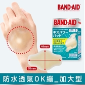 Band-Aid水凝膠防水透氣繃-加大型6入