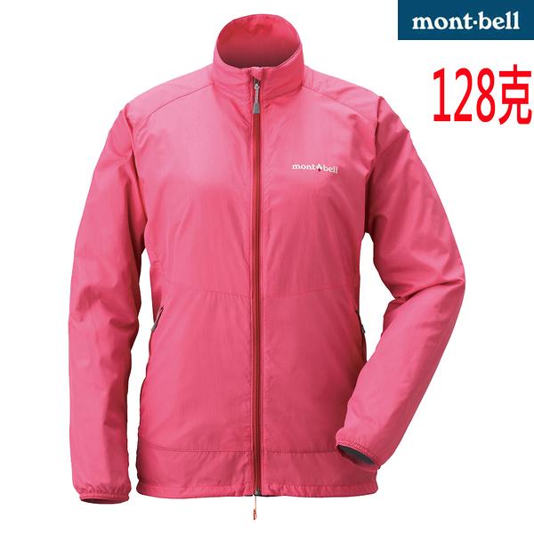Mont-bell 日本品牌 防曬 抗風 潑水 透氣外套 (1103241 COMO桃粉 ) 女