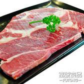 【富統食品】美國大塊梅花牛排 300G/片