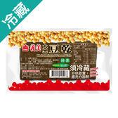 義美大黑豆乾220g【愛買冷藏】