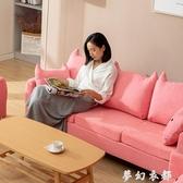 布藝沙發小戶型時尚拆洗單雙兩三人北歐公寓出租服裝店網紅款沙發 夢幻衣都