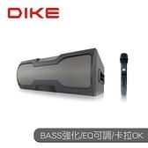 【免運費】 DIKE K歌藍牙劇院 卡拉OK 藍牙喇叭 家庭劇院 環繞音響 (附一支無線麥克風) DSB800