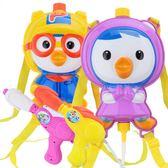諾澳兒童背包水槍寶寶水槍玩具男孩女孩戶外沙灘戲水高噴射呲水槍igo 3c優購
