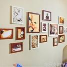 景宇 客廳懸掛15框照片墻相框墻組合 臥室復古創意相片墻歐式掛墻 NMS蘿莉新品