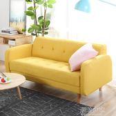 木優沙發小戶型 現代簡約臥室陽臺雙人三人小沙發 迷你出租房沙發igo『潮流世家』