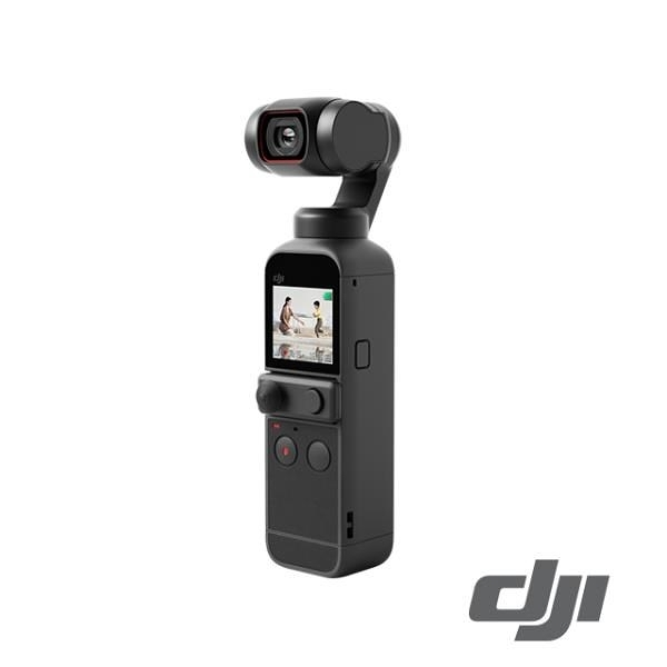 【南紡購物中心】DJI OSMO POCKET 2 小型雲台相機 公司貨