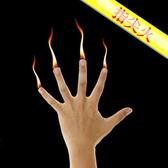 指尖火神奇火神秘火種源手指冒火