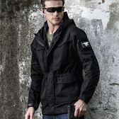 執政官軍迷男士戰術風衣外套 防風防水透氣M65特戰沖鋒衣