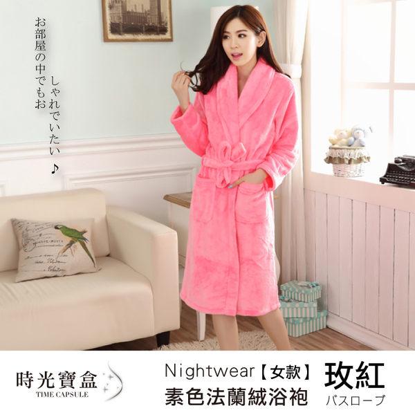 法蘭絨頂級加厚款睡袍-玫紅 浴袍浴衣浴巾毛巾珊瑚絨保暖睡衣家居服-時光寶盒3016