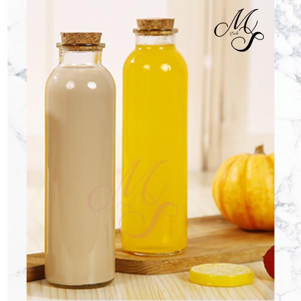 【Miss Sugar】【99免運】圓形木塞奶茶瓶冷熱泡茶無鉛透明果汁瓶玻璃瓶(350ml)