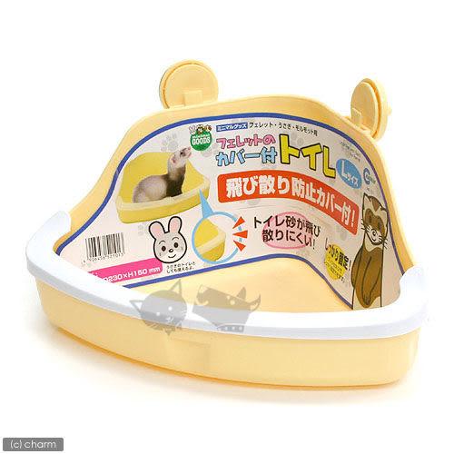 [寵樂子]《日本Marukan》MR-157貂專用便盆/寵兔鼠/蜜袋鼯小動物適用