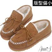 Ann'S 毛茸茸-真皮流蘇絨毛內裡莫卡辛雪靴-棕