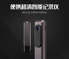 C181微型攝影機警用密錄器 高清高動態...