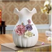 小鄧子歐式陶瓷花瓶擺件家居餐桌客廳電視櫃裝飾品現代簡約工藝品水培小
