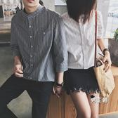 七分袖襯衫春裝新品青少年正韓小清新豎條紋襯衫男士七分袖休閒立領襯衣(免運)