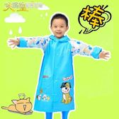 雨衣 兒童雨衣幼兒園小孩雨披小學生男童女童抖音寶寶雨衣帶書包位 繽紛創意家居