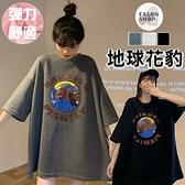 EASON SHOP(GQ1596)實復古歐美花豹撞色字母印花落肩寬鬆圓領短袖素色棉T恤女上衣服彈力修身寬版大碼