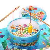 木質嬰兒童釣魚益智玩具池套裝一女孩寶寶磁性1-2-3周歲小男孩子【端午節免運限時八折】
