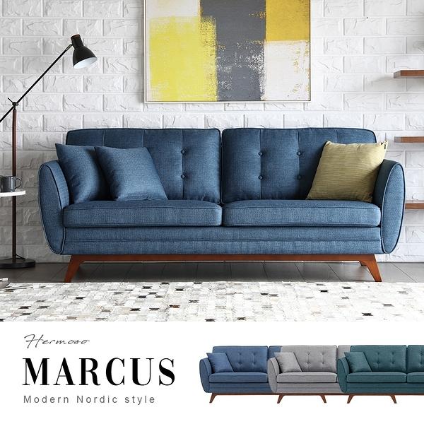 Marcus馬克斯北歐風三人布沙發/三人沙發【obis】
