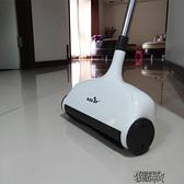 手推式掃地機一體機懶人拖地清潔掃把簸箕套裝新  【全館免運】