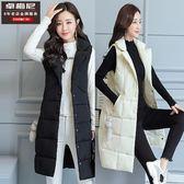羽絨棉背心秋冬季百搭時尚女士中長款西裝領韓版羽絨棉修身顯瘦外套 Ic3477『俏美人大尺碼』