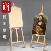 木制畫架素描寫生油畫水彩畫板架畫架子專用套裝折疊便攜 米蘭潮鞋館YYJ