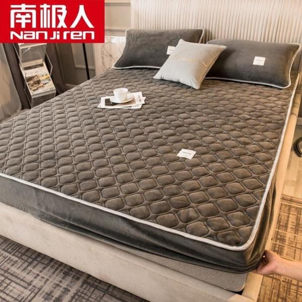 牛奶絨夾棉床笠加厚床罩防滑固定床套床墊套罩席夢思保護罩