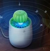 滅蚊燈 滅蚊燈家用室內滅蚊器靜音物理滅蠅吸捕抓蚊子驅蚊器