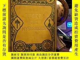 二手書博民逛書店【包罕見】Tibet the Mysterious,中文書名直譯