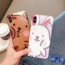 小熊兔子iPhone手機殼蘋果軟殼11pro max【英賽德3C數碼館】