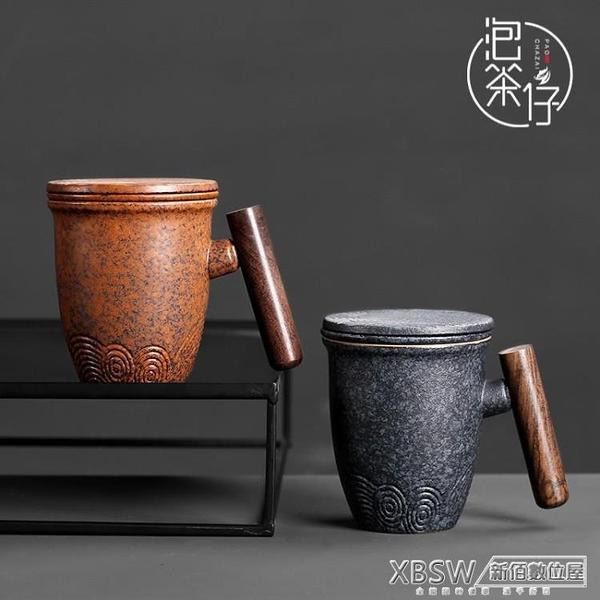 日式粗陶個人水杯復古簡約可印logo辦公室泡茶杯子大肚馬克杯『新佰數位屋』
