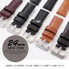 【完全計時】手錶館│Panerai沛納海代用 手工粗線高級小牛皮加厚 智慧手錶代用錶帶 ASUS 錶帶