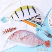 仿真創意魚抖音同款韓版咸魚筆袋鯽魚錢包筆袋學生男女文具盒鉛筆盒創意個性搞怪文具袋