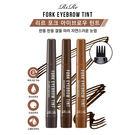 韓國RiRe 三叉眉液筆(2g) 灰棕/...