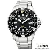 CITIZEN 星辰 光動能 鈦金屬(BJ7110-89E) 防水 GMT手錶/43mm/限量