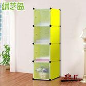 衣櫃 簡易衣櫃經濟型臥室收納櫃兒童衣櫥自由組裝小櫃子簡約現代-凡屋