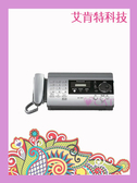 艾肯特科技♥ - 國際牌Panasonic KX-FT506TW(銀色)/508(黑色) 感熱紙傳真機 (免運費) - 台中市