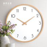掛鐘 北歐掛鐘客廳實木簡約現代創意時鐘掛錶臥室家用石英鐘錶藝術靜音 LP