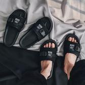 夏季拖鞋男原宿一字拖戶外沙灘鞋韓版潮流情侶休閒涼鞋潮 潮先生