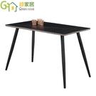 【綠家居】費納 現代4尺雲紋石面餐桌(不含餐椅)