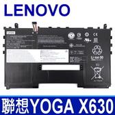 聯想 LENOVO 4芯 L17C4PH3 原廠電池 Lenovo yoga x630